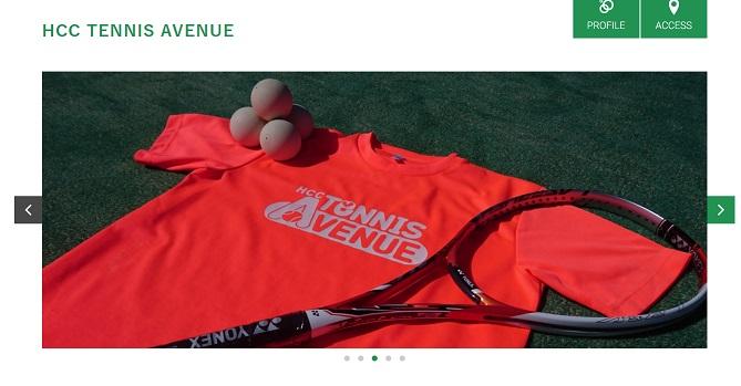 枚方市のソフトテニススクール「HCC TENNIS AVENUE」