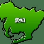愛知県のソフトテニススクールを徹底比較